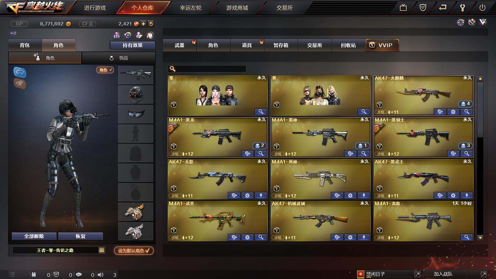 QI上海1-网站担保❤顶级包赔-精品31V-超级精品的号仔细看图精品