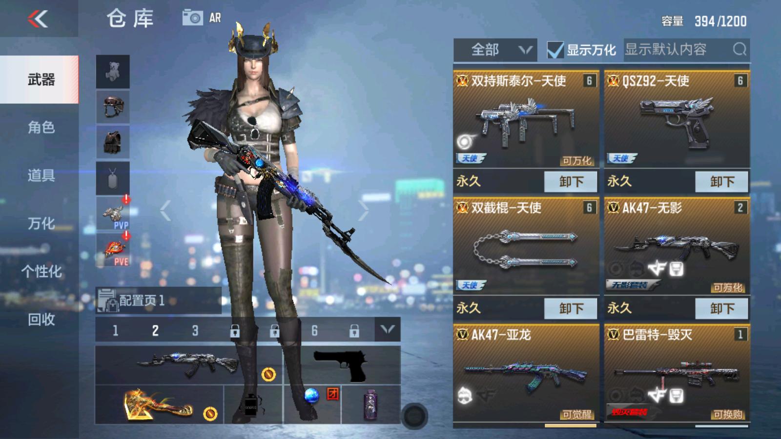 V3,16V,天使套装,毁灭套装,黑武士套装,擎天觉醒!详情看图!!