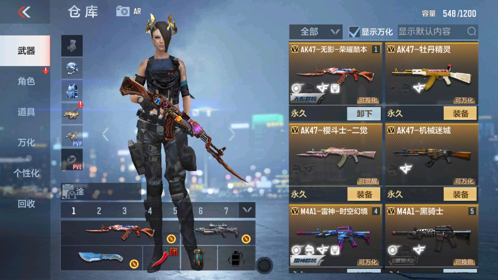 V3,31V,无影套装,毁灭套装,雷神套,详情看图~!!!