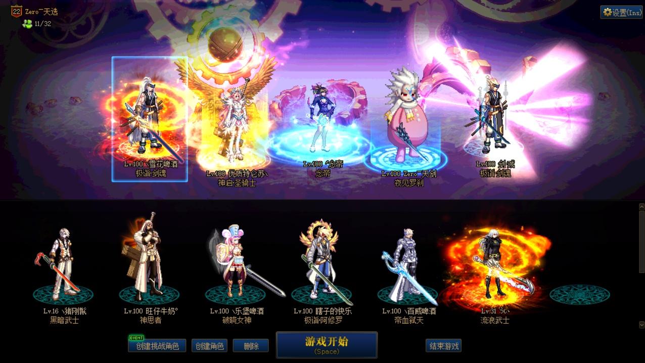 X江苏四区:【10头!可二次】红10-6剑神.