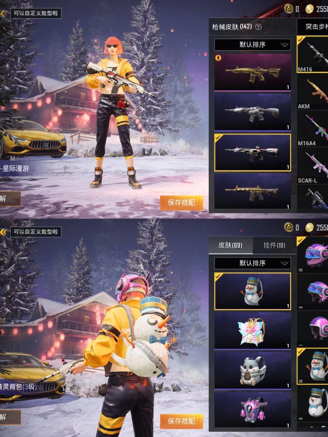 【包解人脸】【安卓QQ】217套装-155枪皮-4载具    设备自玩可以解金玛莎 红马丁 7级金龙+7级甜心 奇异狩猎者