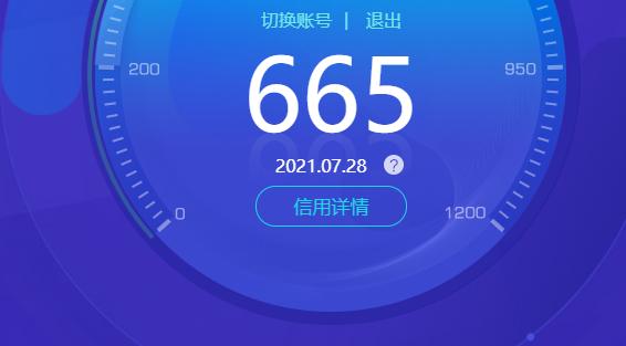 q4跨1广州1网站担保❤顶级包赔 后期可二次实名-高分全红11白银天空鬼泣+红10剑帝+27搬砖